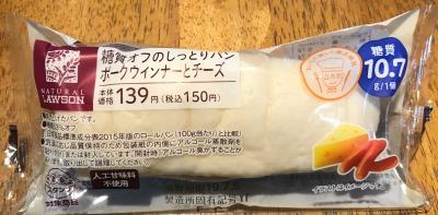 糖質オフのしっとりパンポークウインナーとチーズ