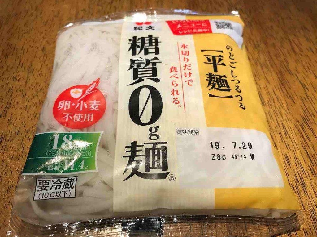 【紀文】糖質0g麺 平麺 表画像