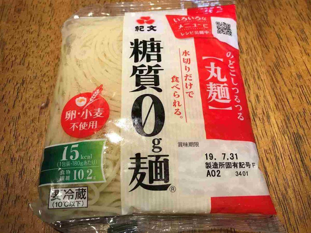 紀文の糖質0g麺の表画像