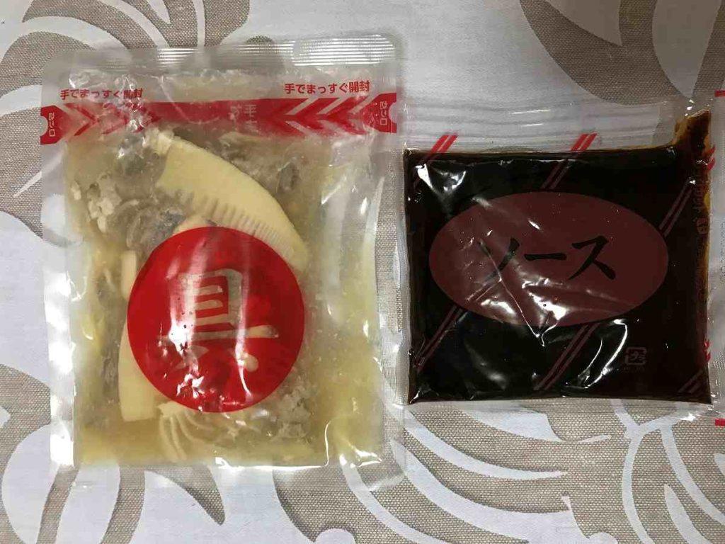 中華名菜シリーズ キャベツがあればすぐできる!回鍋肉 中の具材とソース