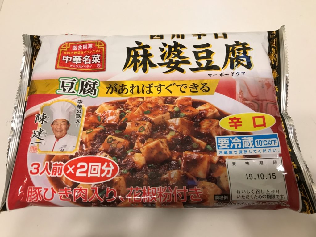 麻婆豆腐 表面