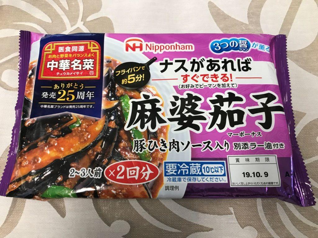 中華名菜 麻婆茄子 包装 表